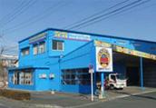 静岡 浜松店